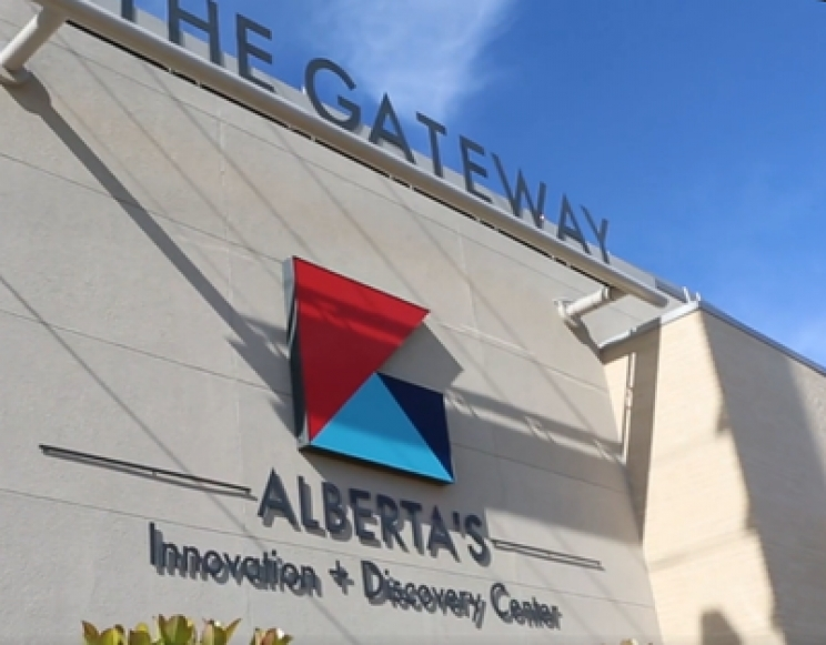 Tuscaloosa's The Gateway Innovation and Discovery Center Set to Open